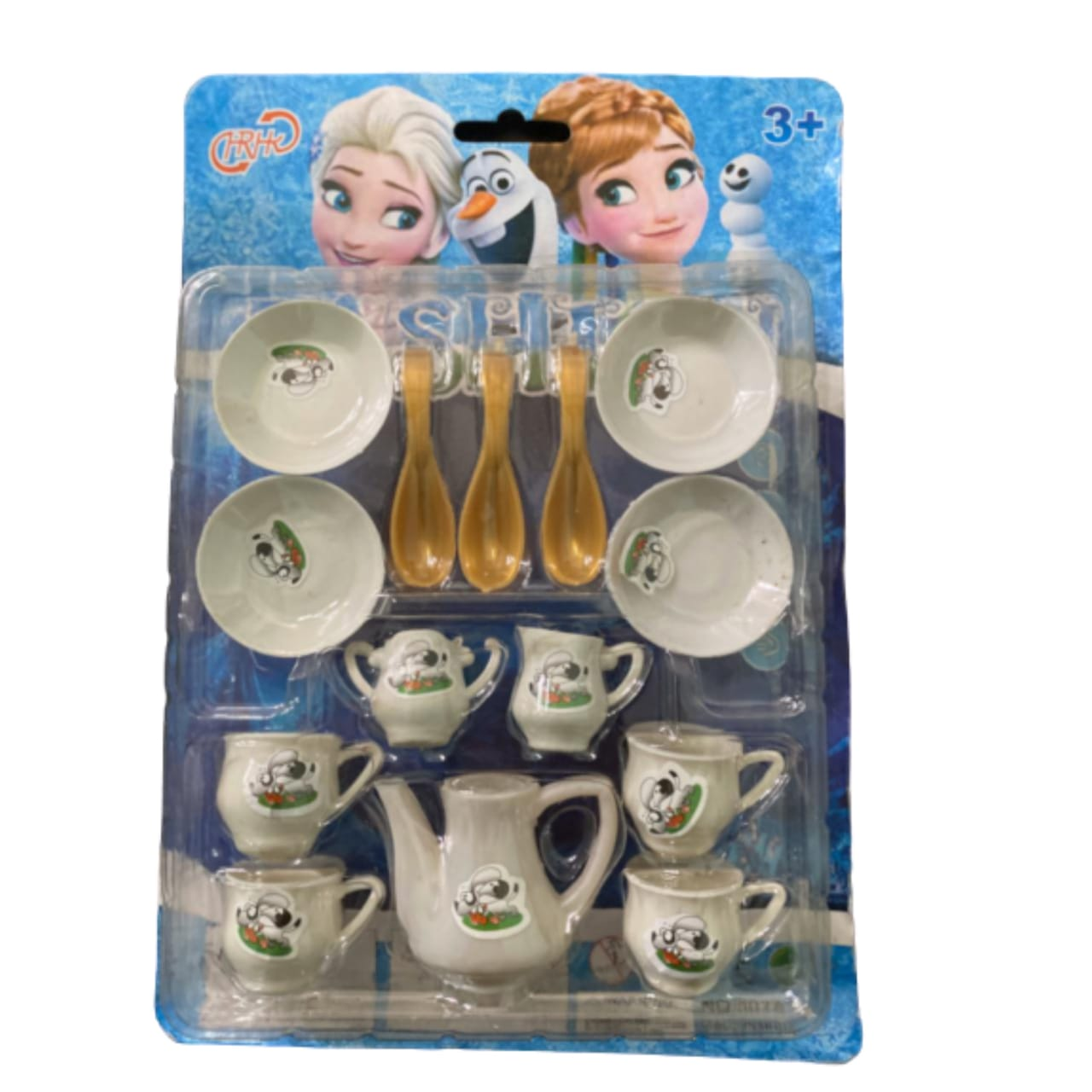 Coffee Set For Kids